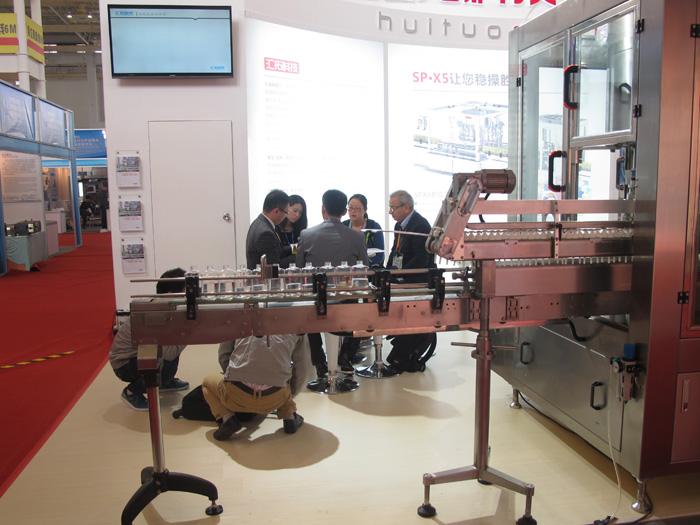Huituo Technology在CP上取得了成功